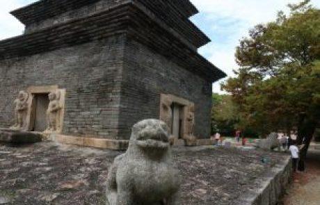 תולדות קוריאה בעת העתיקה
