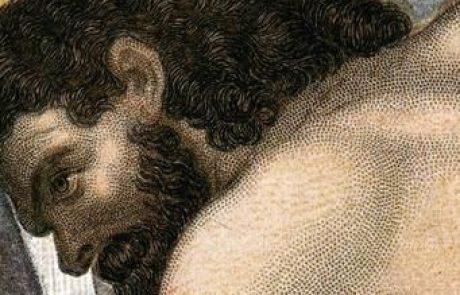 חייו של שמשון הגיבור – חלק א'
