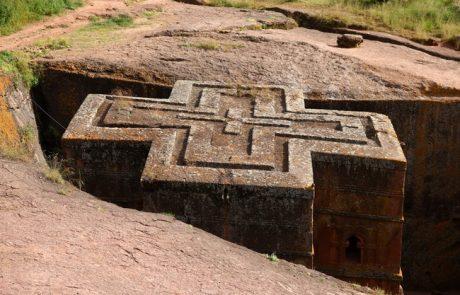 אתיופיה – הסוד והקסם