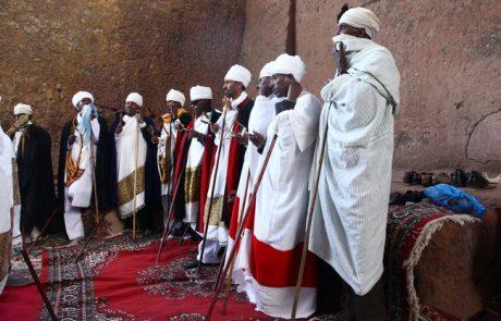 יומן הטיול באתיופיה הקלאסית