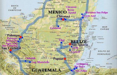 טיול בנתיב המאיה