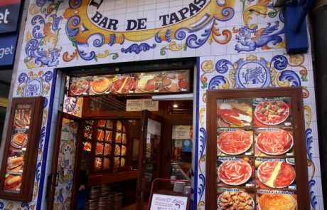 ספרד – המלצות לטיול במדריד