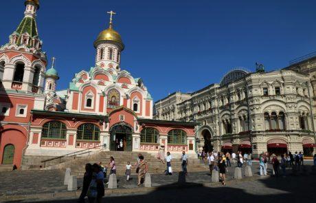 היסטוריה של מוסקבה מראשיתה ועד עליית בית רומנוב