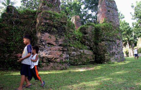 תולדות הפיליפינים מראשית ההתיישבות ועד לעצמאות