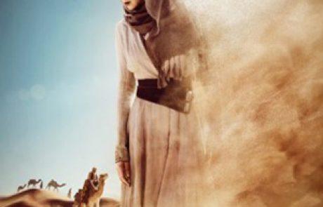 כתבת תחקיר על מלכת המדבר