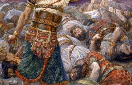 חייו ומותו של שמשון הגיבור – חלק ב'