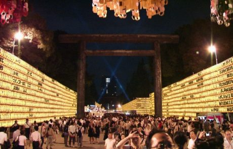 מקדש יסוקוני – מעוז המיליטריזם היפני