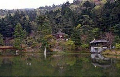 יפן בתקופת אשיקאגה