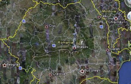 תולדות רומניה