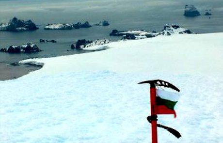 גיבורי אנטארקטיקה – אמונדסן