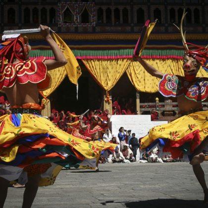 אסיה – בהוטן