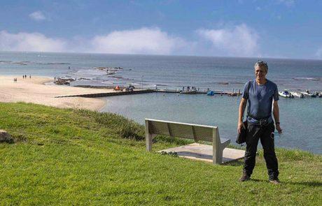 טיול לשדות ים