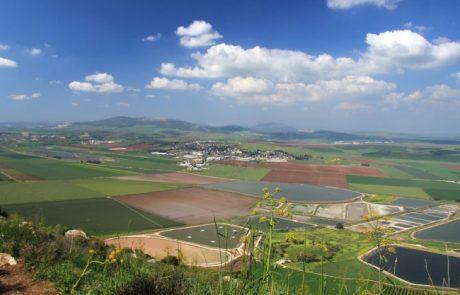 רכישת אדמות עמק יזרעאל
