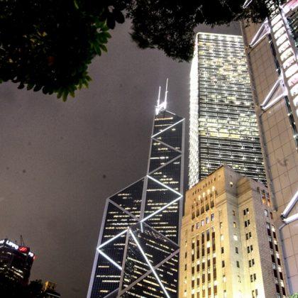 אסיה – הונג קונג