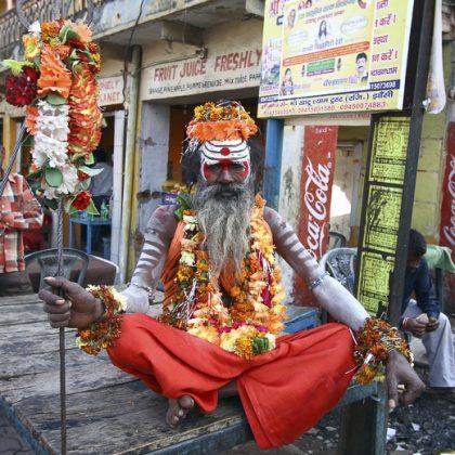 אסיה – הודו