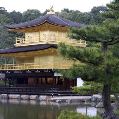 אסיה – יפן