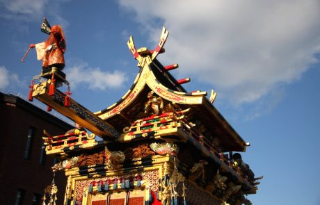 שער לתרבות יפן