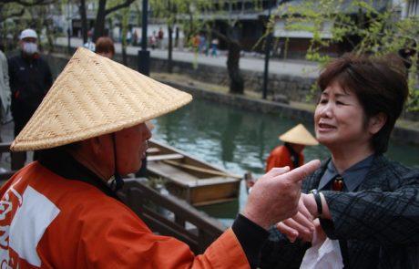 קיצור תולדות יפן המסורתית