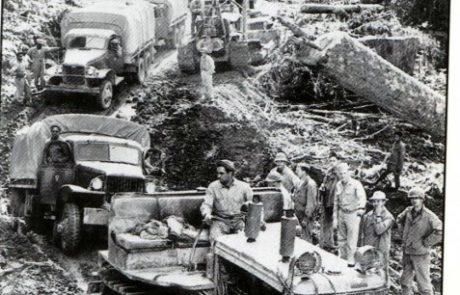 דרך בורמה (המקורית)
