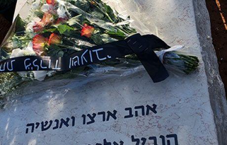 שלושים למותו של יגאל חסקין