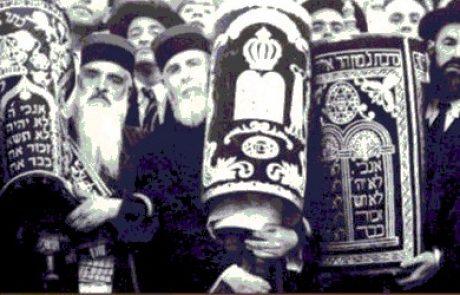 תולדות יהודי מרוקו מראשיתה ועד לעת החדשה