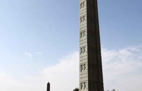 תולדות אתיופיה בעת העתיקה