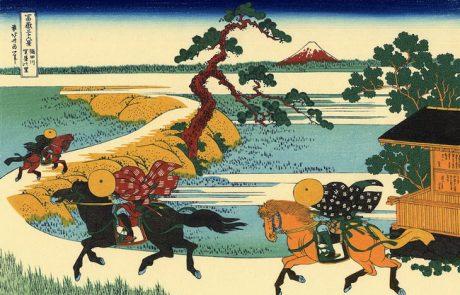 הכנה עיונית לטיול ביפן