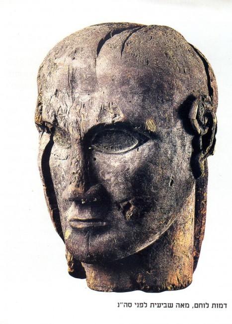 ראש לוחם אטרוסקי